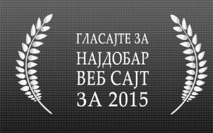 САЈТ НА ГОДИНАТА ЗА 2015: Hortikultura.mk повторно номиниран