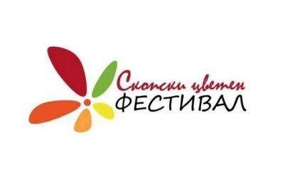 Најава на Петтиот Скопски цветен фестивал 2018